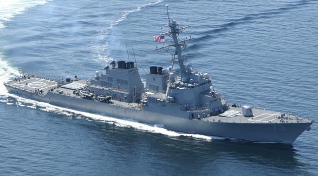 Tàu khu trục USS Decatur (Ảnh: Quân đội Mỹ)