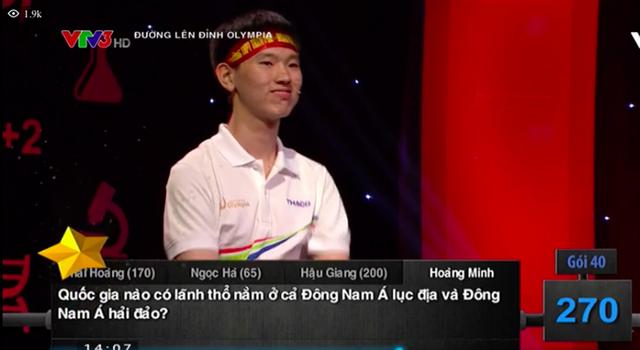Hoàg Minh rất tự tin khi thi đấu nhưng vẫn là thí sinh giàu cảm xúc