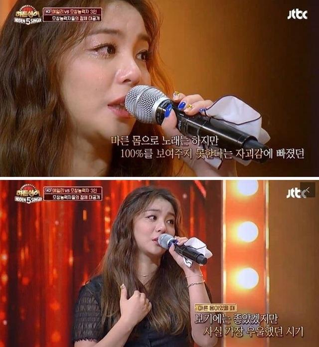 Nữ ca sĩ K-pop Ailee đã bật khóc khi chia sẻ rằng trong quá khứ đã có lúc cô buộc mình phải nhịn ăn rất khắc nghiệt để giảm cân.