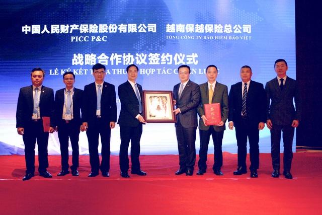 Bảo hiểm Bảo Việt ký kết hợp tác phát triển hoạt động bảo hiểm thương mại cùng các tổ chức quốc tế - 2