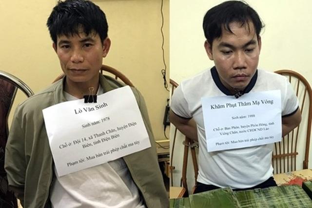 2 đối tượng bị bắt với 21 bánh heroin tang vật