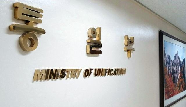 Bên trong trụ sở Bộ Thống nhất Hàn Quốc ở Seoul (Ảnh: KBS)