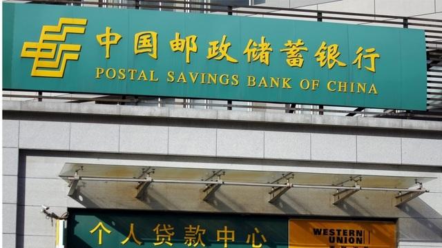 Ngân hàng Tiết kiệm Bưu điện Trung Quốc vừa bị phạt 80 triệu USD vì tham gia lừa đảo tài chính. (Nguồn: SCMP)