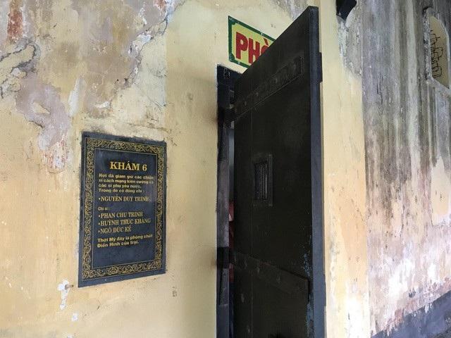 Phòng giam số 6 tại nhà lao Phú Hải được nhiều người biết với cái tên Phòng chết điển hình vì các chiến sĩ hy sinh nhiều nhất so với các buồng còn lại.
