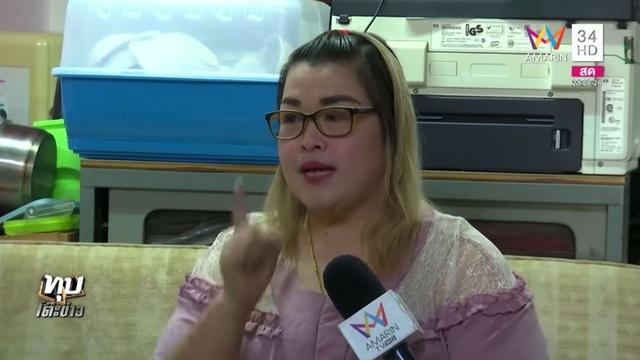Vị khách Thái Lan phải trả tiền suất ăn cao gấp 4 lần bình thường vì bị nhầm là người Trung Quốc