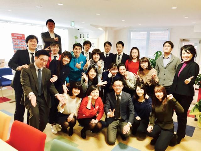 Chương trình du học đảm bảo việc làm tại Nhật Bản - 4