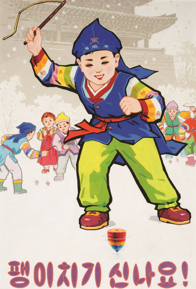Tấm áp phích với hình ảnh trẻ em Triều Tiên chơi đùa cùng nhau (Ảnh: SCMP)