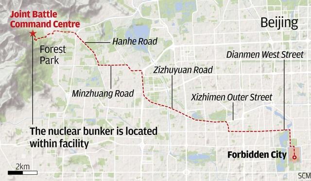 Bản đồ khu vực Trung tâm Chỉ huy Tác chiến chung của Trung Quốc (ngôi sao màu đỏ) (Ảnh: SCMP)