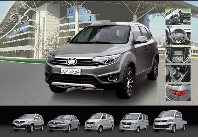 Xe Naenara gồm các phiên bản xe sedan và Crossover và một số xe bus, xe tải hạng nhẹ