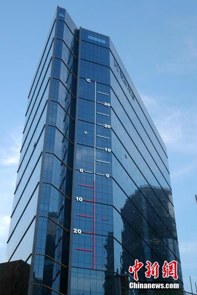 Nhiệt kế khổng lồ cao hơn 53m, thiết kế bên ngoài tòa cao ốc - 2