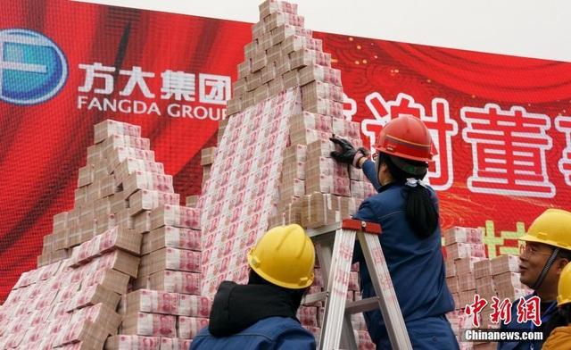 """Choáng ngợp """"núi tiền"""" công ty Trung Quốc thưởng tết cho nhân viên - 7"""