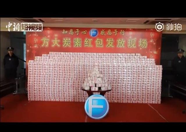 """Choáng ngợp """"núi tiền"""" công ty Trung Quốc thưởng tết cho nhân viên - 1"""