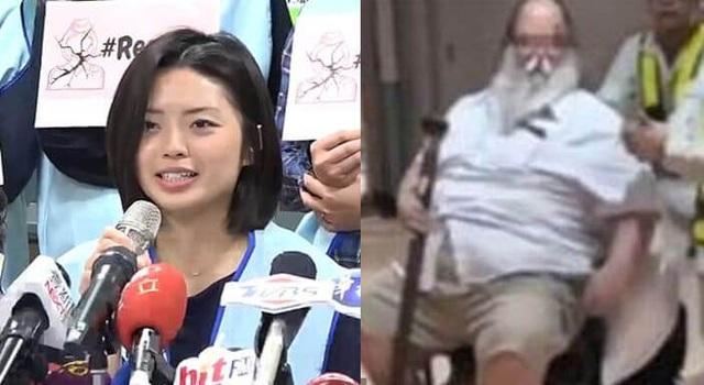 Nữ tiếp viên hàng không tố cáo bị hành khách nam bắt cởi giúp đồ lót - 1
