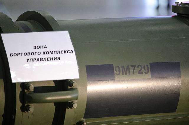 """Bị Mỹ đòi hủy tên lửa, Nga mở họp báo """"ba mặt một lời"""" - 5"""