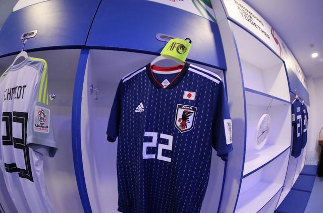 Việt Nam 0-1 Nhật Bản: Thua trong thế ngẩng cao đầu - 16