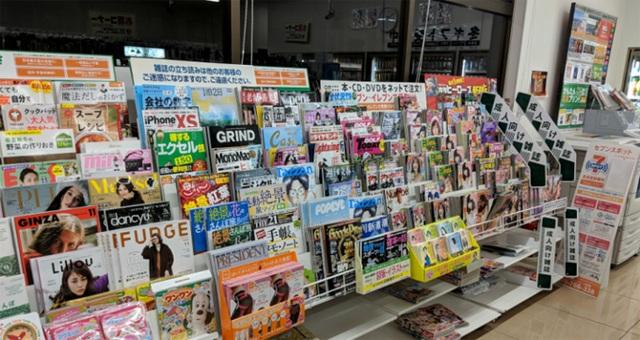 Nhật Bản ngừng bán tạp chí khiêu dâm trong các cửa hàng tiện lợi - 2