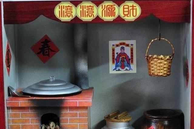 Phong tục thờ cúng Táo quân ở Trung Quốc có gì khác lạ so với Việt Nam? - 2