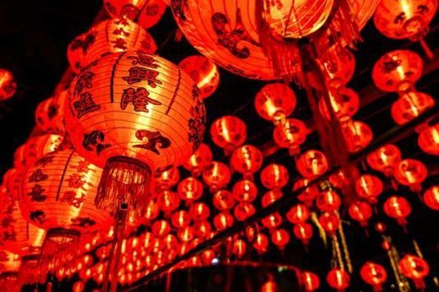 Người Trung Quốc đón tết cổ truyền có gì đặc biệt? - 6