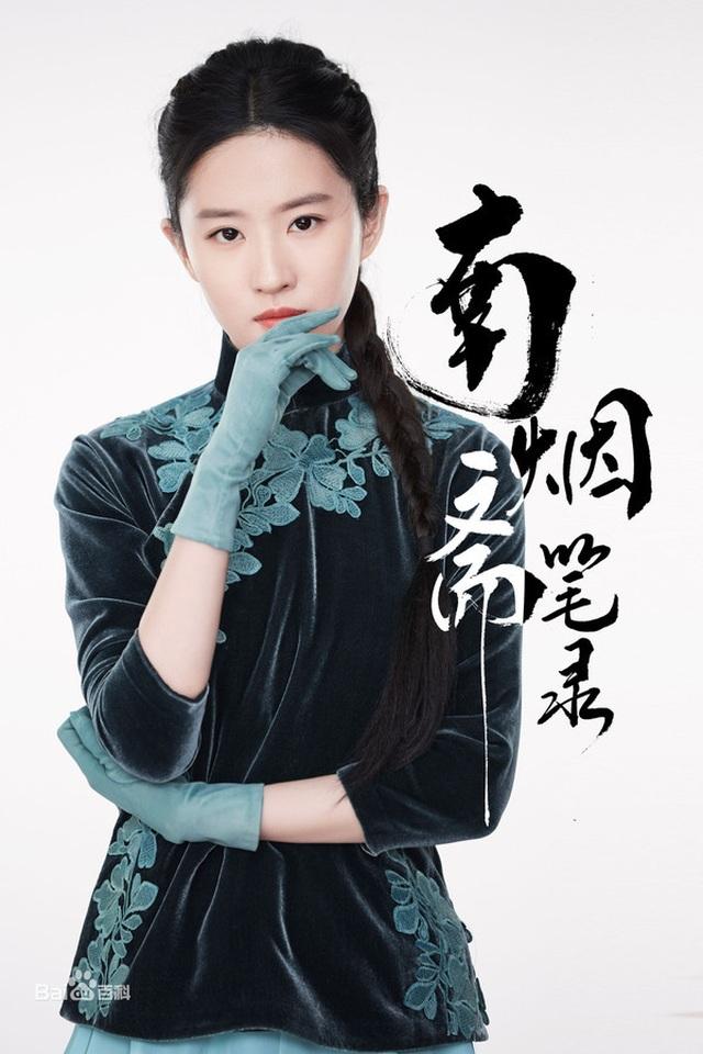Điểm danh những bộ phim truyền hình Hoa ngữ không thể bỏ qua trong năm 2019 - 6