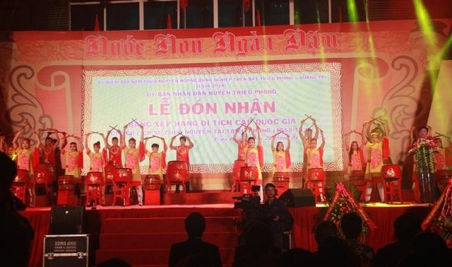 Dinh chúa Tiên Nguyễn Hoàng tại Quảng Trị được xếp hạng di tích cấp Quốc gia - 1