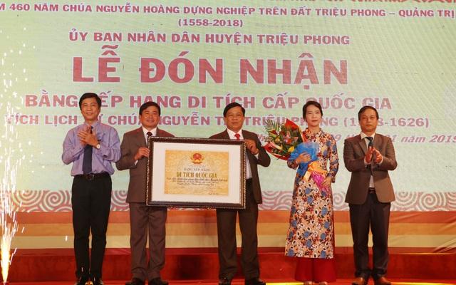 Dinh chúa Tiên Nguyễn Hoàng tại Quảng Trị được xếp hạng di tích cấp Quốc gia - 2