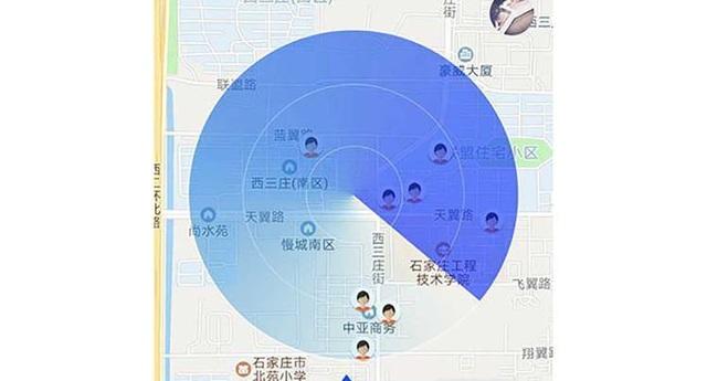 Trung Quốc ra mắt ứng dụng dò tìm con nợ - 1