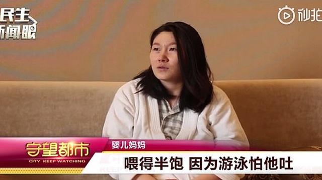 Mẹ sững người nghe âm thành phát ra từ miệng con trai 23 ngày tuổi giữa lúc y tá đang xoa lưng bé - 2