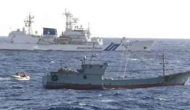 Nhật Bản bắt thuyền trưởng tàu cá Trung Quốc vì nghi vi phạm quyền đánh bắt - 1
