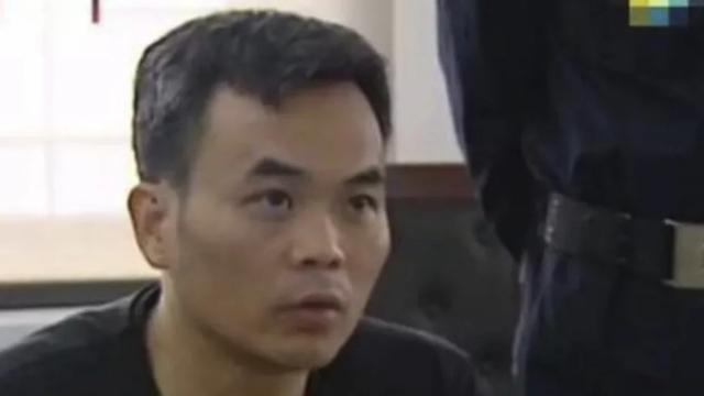 Giám đốc ngân hàng Trung Quốc lợi dụng lỗ hổng để ăn cắp 1 triệu USD - 1
