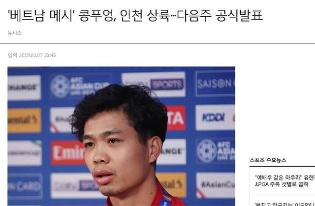 Báo chí Hàn Quốc lên cơn sốt với Công Phượng trước ngày ra mắt Incheon - 2