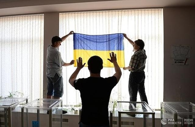 Kỷ lục 44 ứng cử viên tranh cử Tổng thống Ukraine - 1