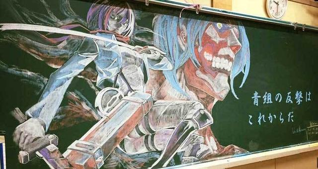 Nhật Bản: Giáo viên truyền cảm hứng bằng bức vẽ tuyệt đẹp từ phấn màu và bảng đen  - 2