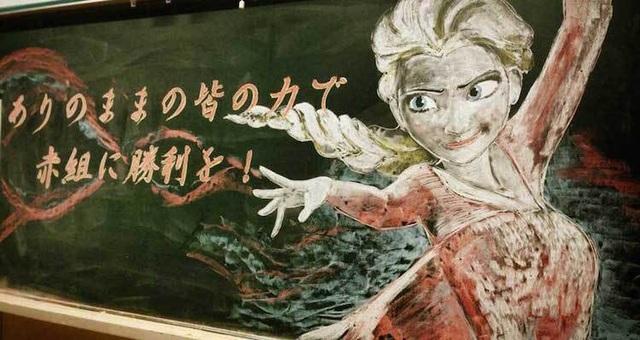 Nhật Bản: Giáo viên truyền cảm hứng bằng bức vẽ tuyệt đẹp từ phấn màu và bảng đen  - 3