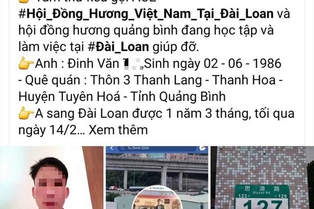 Kêu gọi cộng đồng hỗ trợ đưa lao động Việt tử vong tại Đài Loan về quê nhà - 1