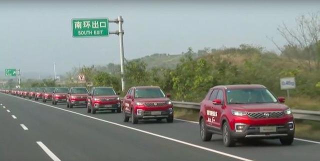 Bất ngờ hãng xe Trung Quốc lập kỷ lục về xe tự lái - 1