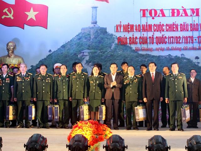 Tọa đàm kỷ niệm 40 năm cuộc chiến đấu bảo vệ biên giới phía Bắc - 2