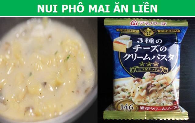 Những món ăn liền của Nhật Bản nổi tiếng khắp thế giới  - 2