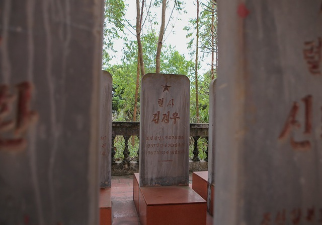 Khu tưởng niệm phi công CHDCND Triều Tiên hi sinh tại Việt Nam - 6
