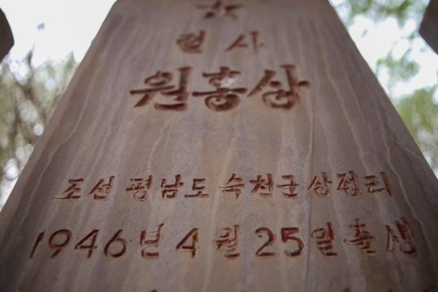 Khu tưởng niệm phi công CHDCND Triều Tiên hi sinh tại Việt Nam - 9