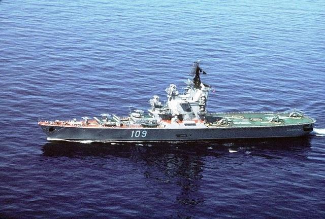 Vì sao cường quốc quân sự Nga không thiết tha tàu sân bay? - 1