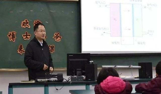Trung Quốc: Ngôi trường tiểu học có 1/6 số phụ huynh sở hữu bằng tiến sĩ - 1