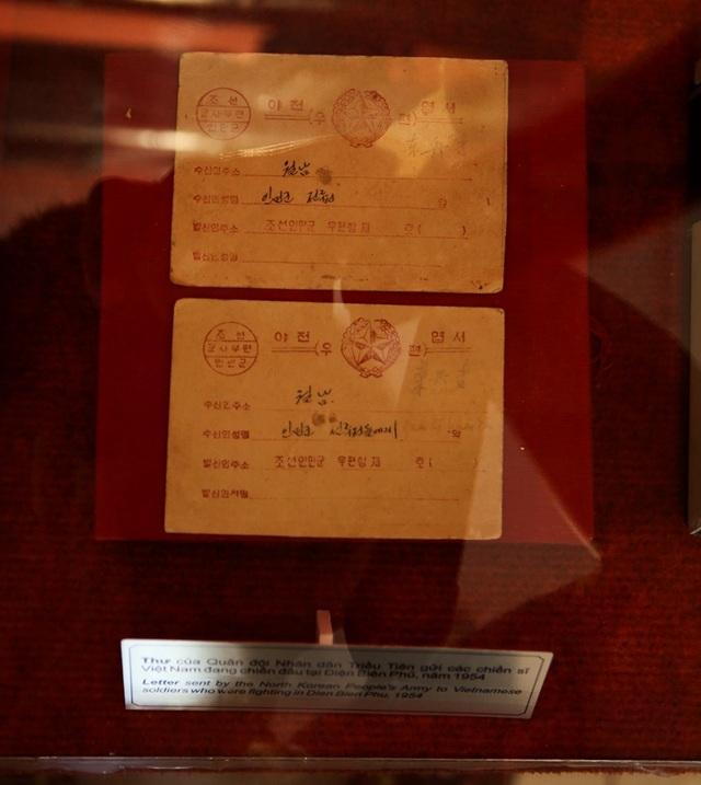 Những tư liệu giá trị về Triều Tiên ở Bảo tàng Lịch sử Quân sự Việt Nam - 7