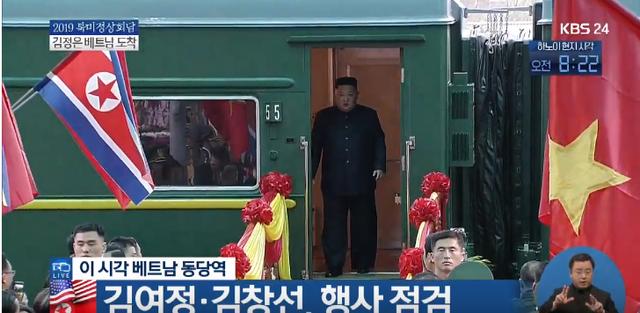 Chủ tịch Triều Tiên tới ga Đồng Đăng, lên ô tô về Hà Nội - 1