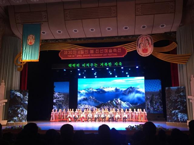 Ấn tượng của đoàn nghệ thuật Việt Nam về một Triều Tiên văn minh, hiện đại - 7