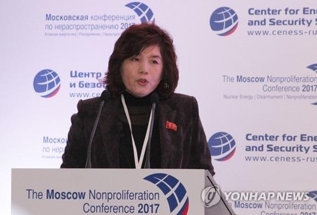 Bốn phụ nữ quyền lực tháp tùng ông Kim Jong-un tới Hà Nội - 3