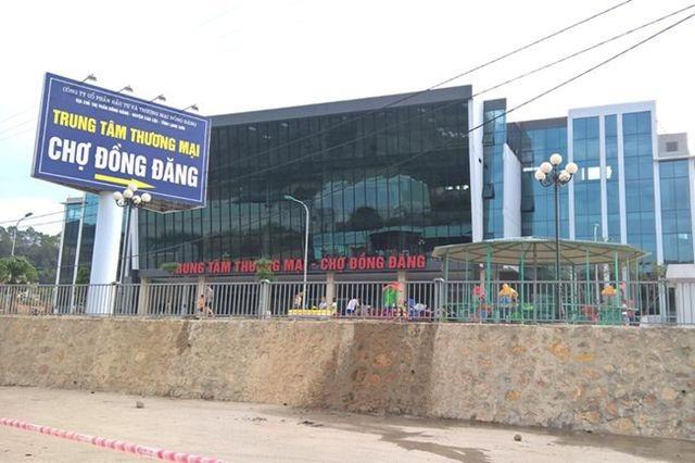 chodongdang-1537321892238783959134.jpg