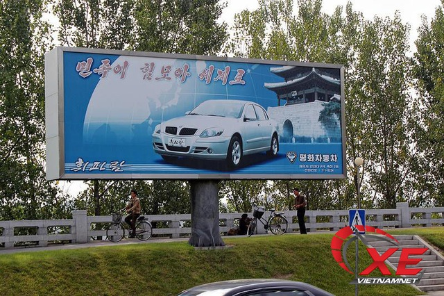 President Kim Jong-un carries out 21 million cars: the Koranians are indifferent - 1