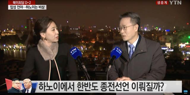 """Những trường quay """"cực chất"""" được lựa chọn ghi hình đưa tin hội nghị Thượng đỉnh Mỹ - Triều - 6"""