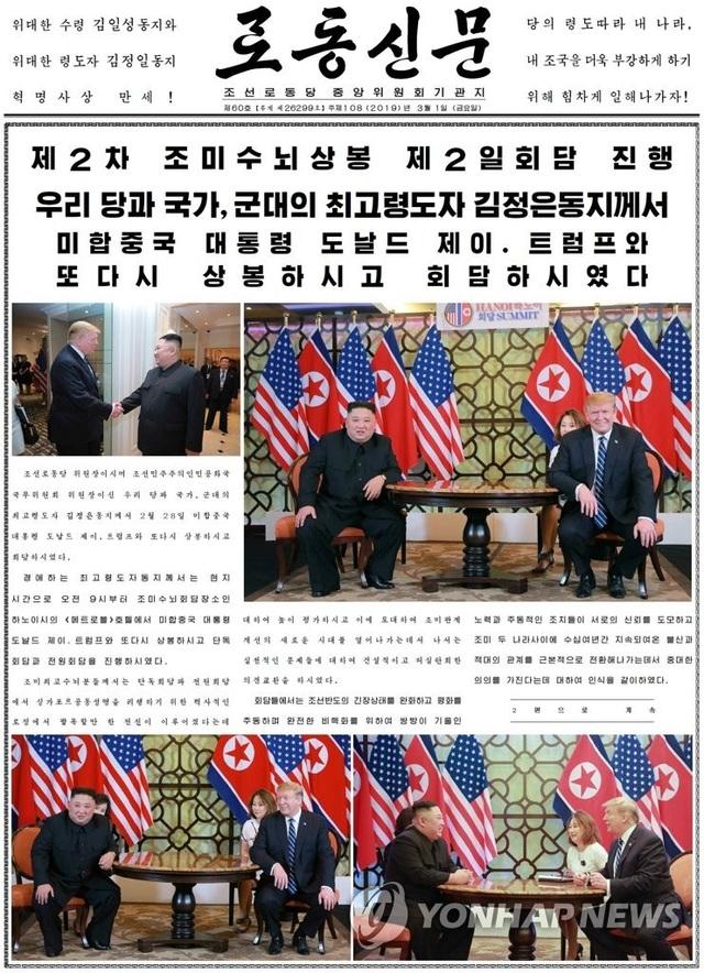 Báo Triều Tiên: Ông Kim cảm ơn ông Trump sau hội nghị thượng đỉnh tại Hà Nội - 1