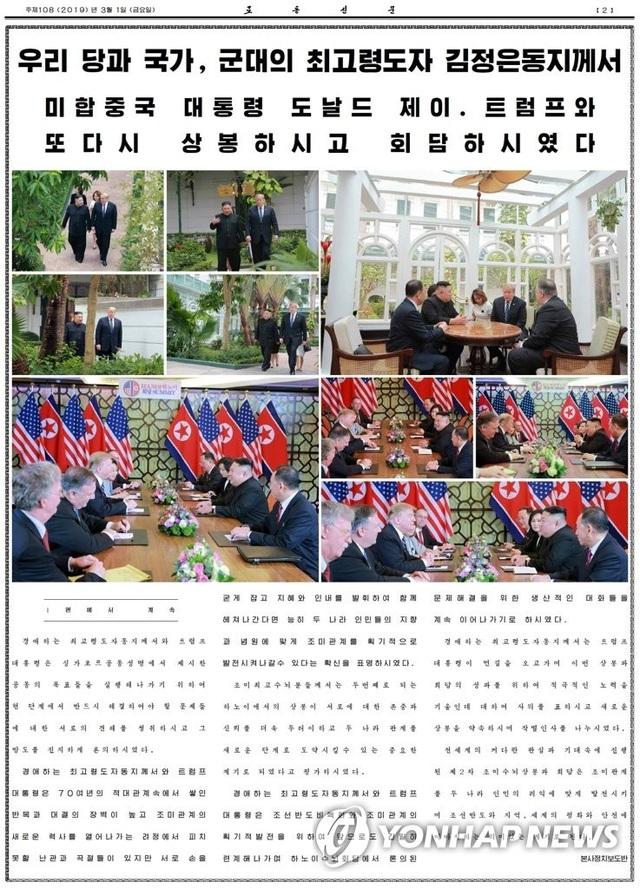 Báo Triều Tiên: Ông Kim cảm ơn ông Trump sau hội nghị thượng đỉnh tại Hà Nội - 2
